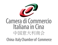 camera-commercio-italiana-in-cina